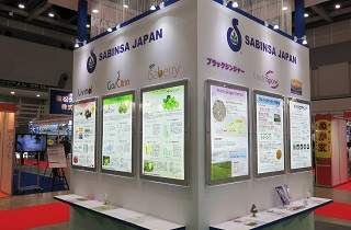 Sabinsa Participates in Hi Japan – Japan's Largest Trade Show for Functional and Health Ingredients